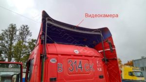 Видеокамера на кабине грузовика