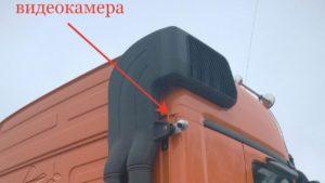 Видеокамера на кабине тягача
