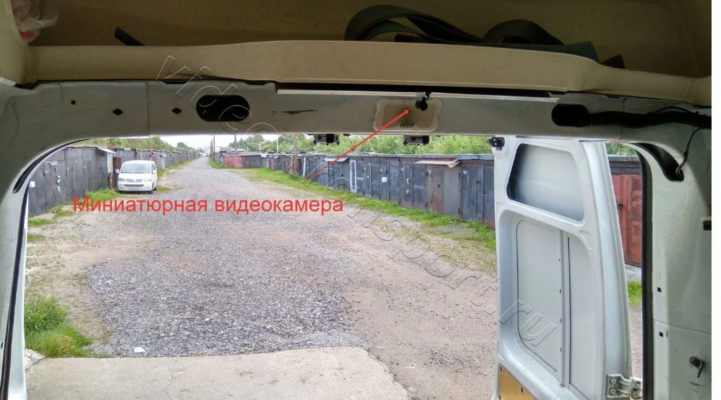 Установка видеокамер в фургоне