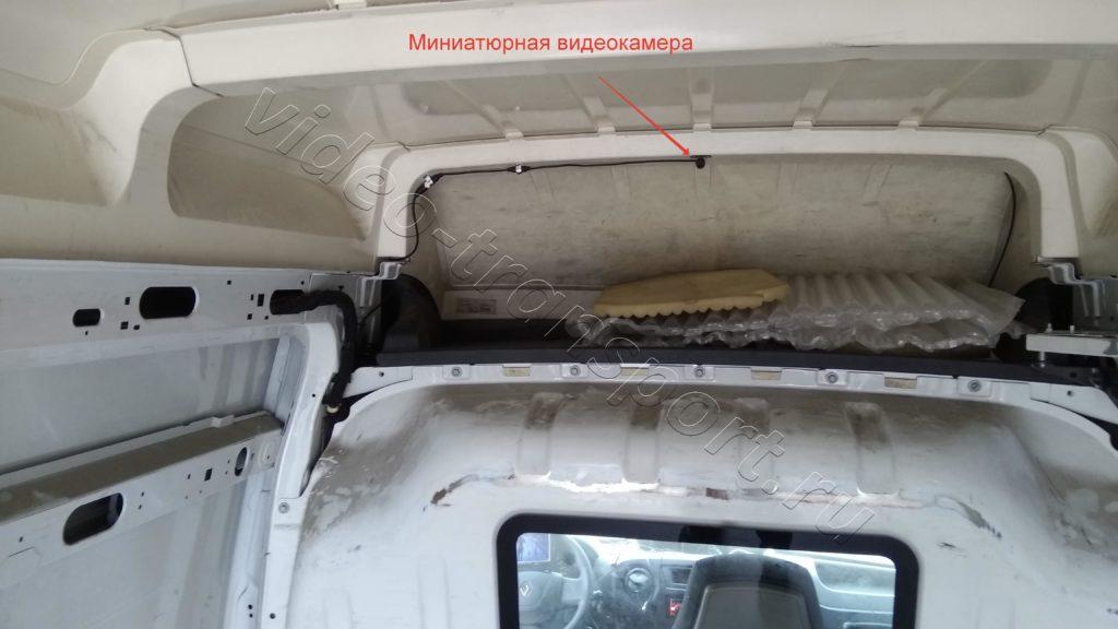 Видеокамера в фургоне