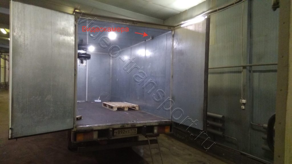 Видеокамера в кузове грузовика